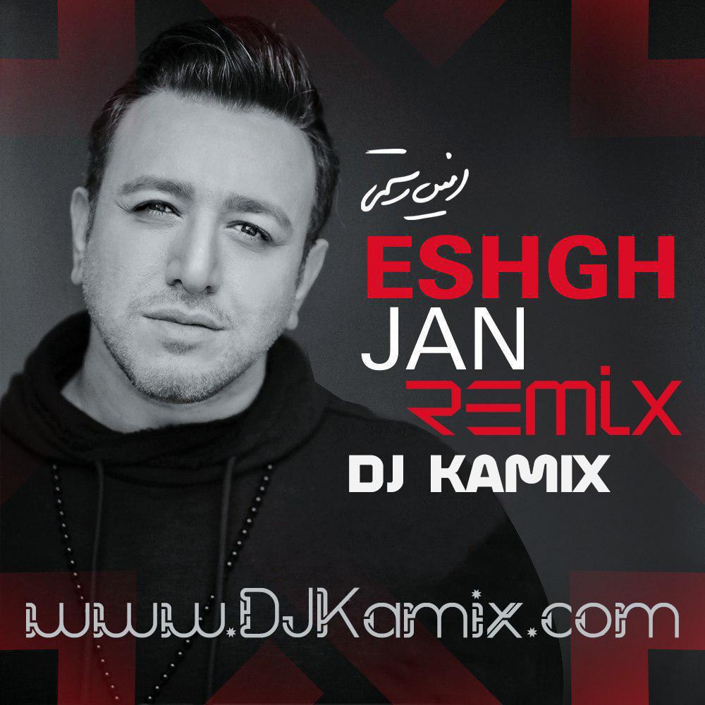 Amin Rostami Eshgh Jan