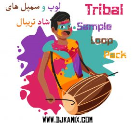 Download Tribal Sound