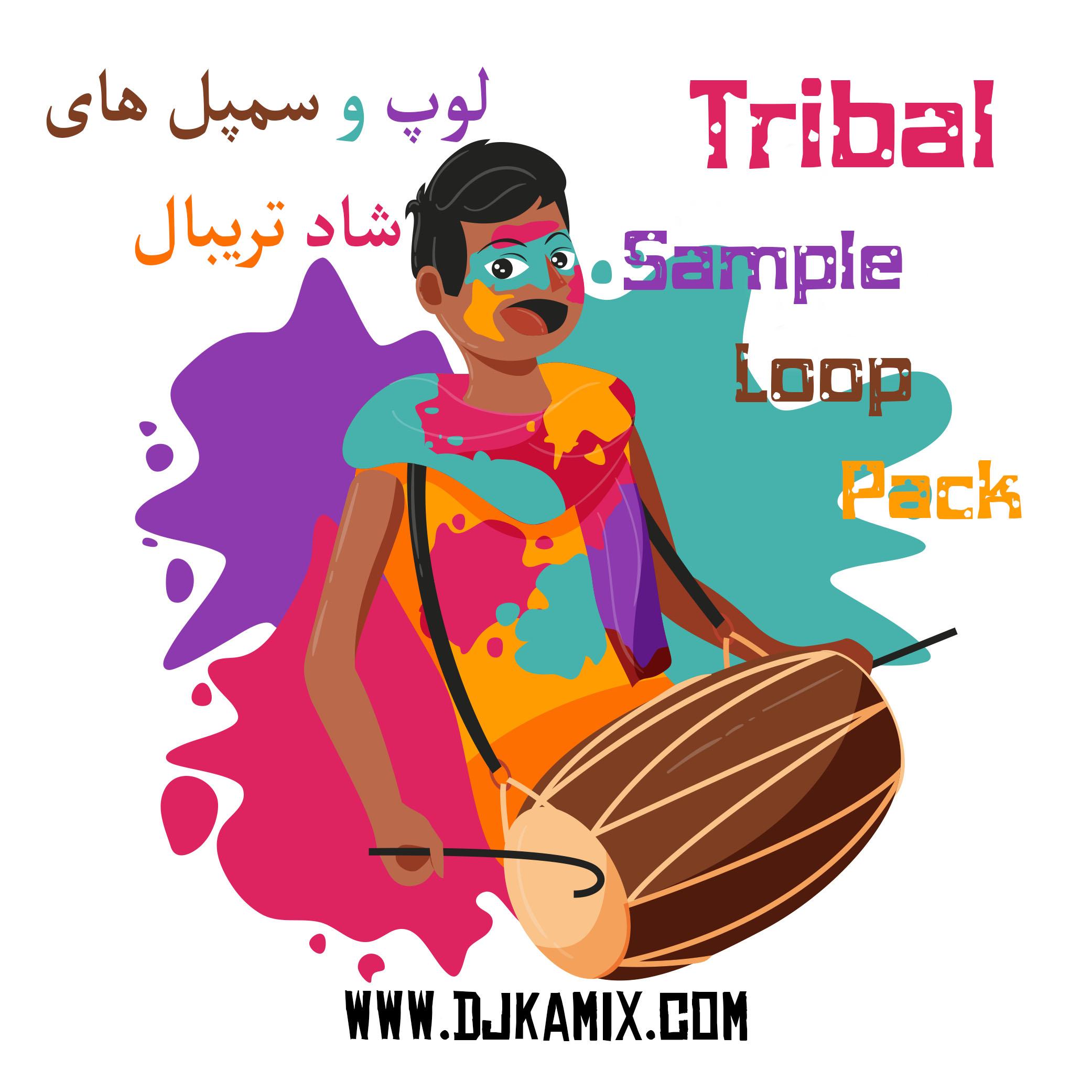 Download Tribal Sound